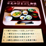 『‿💕東武ワールドスクウェア💕❶』の画像