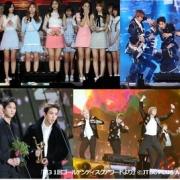 『【5集が候補入り♪】DATVにて韓国から2夜連続 独占生中継!「第32回ゴールデンディスクアワード」』の画像