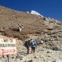 エベレストベースキャンプトレッキングの紹介