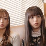 『【乃木坂46】これは期待!!『バイトル』新CM3篇の撮影ショットが公開キタ━━━━(゚∀゚)━━━━!!!』の画像