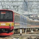 『武蔵野線205系M15編成暫定8連化』の画像