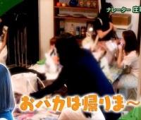 【欅坂46】けやかけで楽屋トーク垂れ流しとかして欲しい!