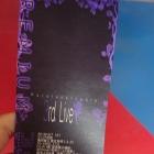 『「Purple software 3rd Live」ディファ有明でeverになった話。』の画像
