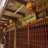 『バンコク・ヤワラート周辺に見る中国文化』の画像