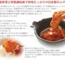 【SMAPの広告効果いまだ健在】香取と共演「スマステ」で中居絶賛の「鮭キムチ」に1万食の注文が殺到へ
