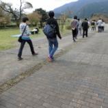 『【福岡】 歓迎イベント!』の画像
