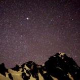 『満天の星とUFO』の画像