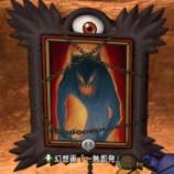 『幻想画廊イベント第一弾』の画像