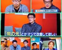 【MBS】ノウミサン「阪神ファンは蛍の光やめーや」【せやねん】