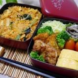『レンジで簡単! ダイソーの調理グッズがお弁当づくりに使える!! & 本日のお弁当』の画像
