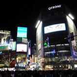 『渋谷で人が集まる人気クラブまとめ【随時更新】』の画像