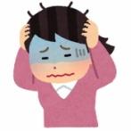 【クソ】結婚前から姉と私の二人暮らしのマンションに転がり込んで来た姉旦那は生活費も一切払わない。ついにストレスで我慢できなくなり親に話したら、姉の妊娠が発覚。しかし…。
