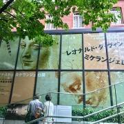 レオナルド×ミケランジェロ展〜性格真逆な2人のガチ展覧会の感想と解釈〜