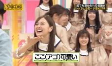 【乃木坂46】白石麻衣、日村をからかってるだろ・・・
