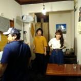 『テレビロケ終了🎉』の画像