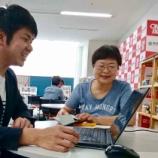 『落ちこぼれさせない!岡崎の英語・数学の学習塾「オカダ塾」。中1の1学期の遅れを5日間で取り戻す夏期講習、初開催へ!』の画像