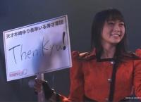【悲報】木崎ゆりあ、謎のメッセージをファンに送った模様www