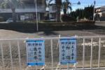 郡津神社の初詣、『甘酒・御神酒・御洗米』が授与されるみたい!