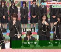 【欅坂46】次回けやかけ、わさびシェイクを引いたメンバーは根性で飲みきれるか!?