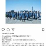 """『吉岡里帆が欅坂46の""""過呼吸""""を心配した理由・・・『平手を抱きしめたくなる・・・』』の画像"""