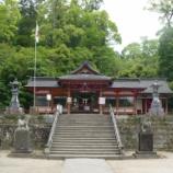 『いつか行きたい日本の名所 蒲生八幡神社』の画像