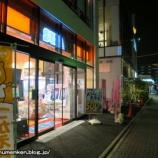 『ゲームセンター「セガ」(足立区・竹ノ塚)に行ってみました』の画像
