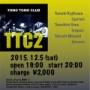12/5土20時~朋朋倶楽部ライブ @BACK IN TIME