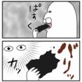 バリバリの海苔①〜ウェーブ製法〜