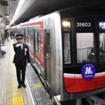 【鉄道】大阪メトロが「奇抜すぎる」批判で駅デザイン改定www