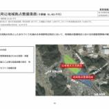 『平成31年岡崎市の予算概要重点項目を見る③』の画像
