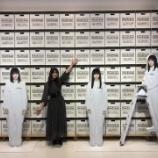 『【乃木坂46】欅坂46メンバー、だいたい全部展へ・・・・』の画像