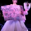 2018年 横浜国立大学常盤祭 その26(ミスYNUコンテスト2018・準グランプリ/佐藤実桜)