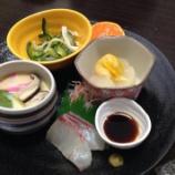 『今日の太田昼食(助六寿司御膳)』の画像