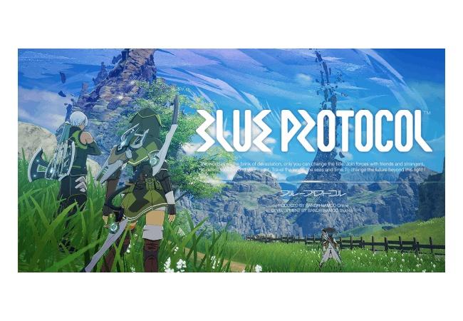 【動画】バンナム新作PCオンラインゲーム「ブループロトコル」開発中!圧倒的グラフィック表現