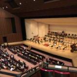 『戸田市立小学校6年生全児童を対象とした「音楽鑑賞会〜いろいろな楽器の音色に親しみ音楽の楽しさを味わおう〜」が開催されました。』の画像