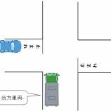 『2/13 藤枝支店乗務員安全衛生会議』の画像