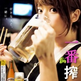 『【乃木坂46】『橋本奈々未×一番搾り』の広告ポスターを作ってみたwwww』の画像