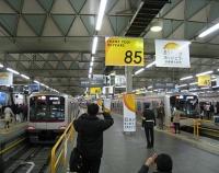 『地上の東急渋谷駅 さようなら!』の画像