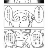 『ニュース:中央省庁雇用水増し続報、レッチリ、本日の放送 ほか』の画像