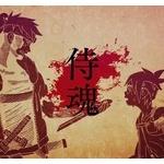 『NARUTO』作者・岸本斉史がSFサムライ活劇で4年半ぶり連載!『サムライ8(エイト) 八丸伝』