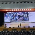 【画像】中国人民解放軍、演説会場で恥ずかしいデスクトップを晒してしまう