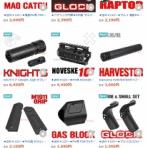 COYA Tools のblog