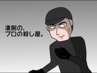 【書評】AX~伊坂幸太郎~