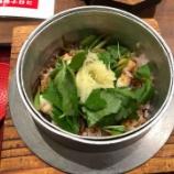 『エキュート上野の大釜屋でたこの釜飯を食す!』の画像