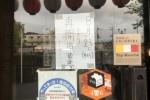 河内磐船駅前の馳どり屋さんの貼り紙がせつない!〜まん防きびしすぎるのでお店再開は8月23日から予定みたい〜