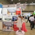 最先端IT・エレクトロニクス総合展シーテックジャパン2015 その5(アイシル・星野沙織)