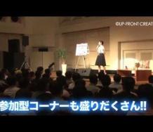 『【動画】DVD「M-line Memory Vol,16」』の画像