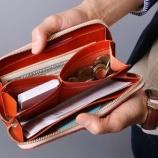『【モノマネ】長財布を使っても金持ちにはなれない理論、投資では有効である場合が多い。』の画像