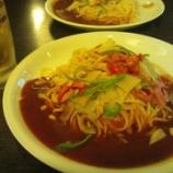 『熱海温泉旅行へ~名古屋であんかけスパゲティを食べてから熱海へ🚗』の画像