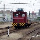 『生きてます!炭鉱電車~三井化学専用鉄道~』の画像
